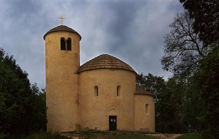 rotunda svatého Jiří rip