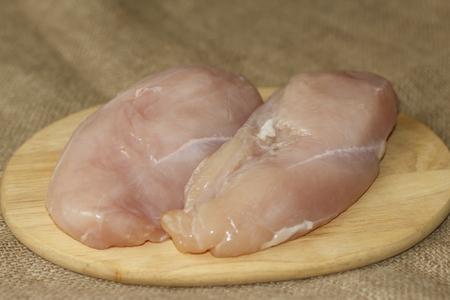 raw chicken breasts Reklamní fotografie