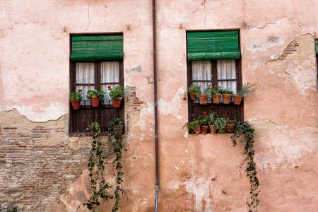 coquettish: Coquettish window in a corner of the Albaicín neighborhood  Granada  Spain