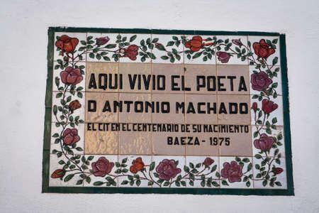 retablo: Retablo de cer�mica conmemorativa del nacimiento del poeta espa�ol Antonio Machado, Calle Cobertizo junto a la catedral, en la provincia de Ja�n, Andaluc�a, Espa�a Editorial