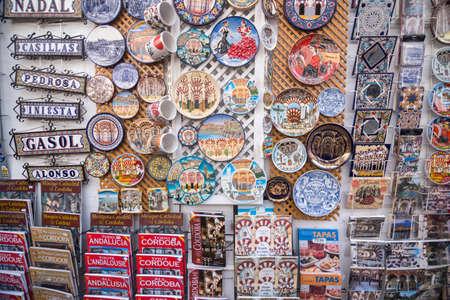 mementos: Ceramic plates, Cordoba, Cordoba Province, Andalucia, Spain