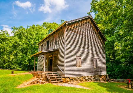 gristmill: Hagood Mill Historic Site in pickens, south carolina Stock Photo
