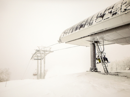 west virginia trees: abstract scenes at ski resort during snow storm Stock Photo