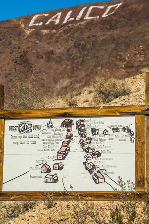 calico ghost town map and mountain sign Zdjęcie Seryjne - 127811583