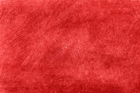 Smeared abstract background or texture Stock Photo - 26564799