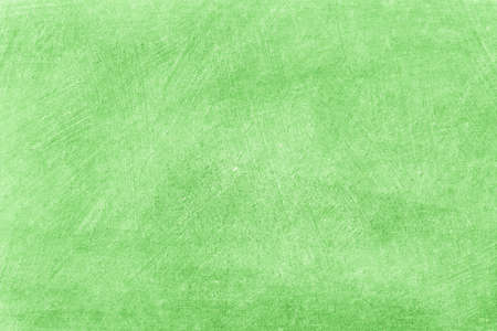Smeared abstract background or texture Stock Photo - 26804960