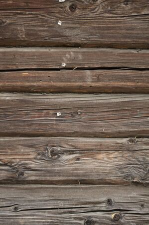 Cracked Wooden Wall photo