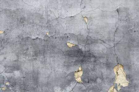 unkept: Shabby Concrete Wall Stock Photo