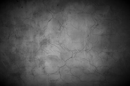 Cracked Concrete Wall Stock Photo - 9536705
