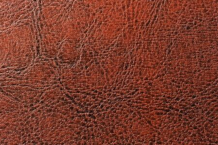 bumped: Brown Patterned Artificial Leather Texture Stock Photo