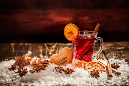 The mulled wine with spices, lemon and tangerines