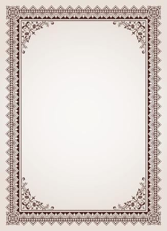 verschnörkelt: Dekorative Grenze Frame Hintergrund Zertifikatvorlage Vektor