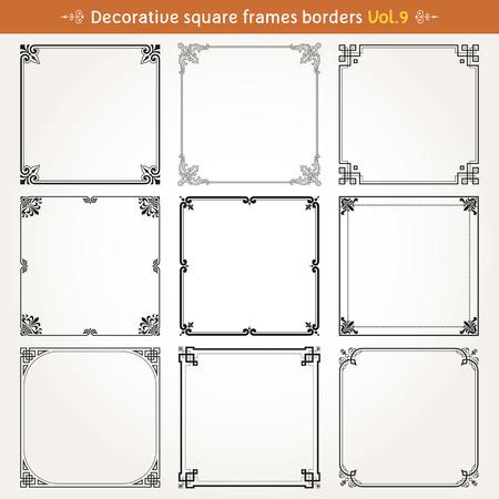 Ozdobne ramki kwadratowe obramowania tła projektu, elementy zestaw 9 wektora Ilustracje wektorowe