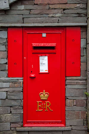 Village Postbox photo