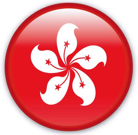 kelet európa: Button with Flag from Hong Kong - Vector Format
