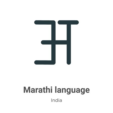 Marathi language vector icon on white background. Flat vector marathi language icon symbol sign from modern india collection for mobile concept and web apps design.