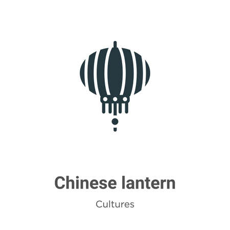 Chinese lantern vector icon on white background. Flat vector chinese lantern icon symbol sign from modern cultures collection for mobile concept and web apps design.