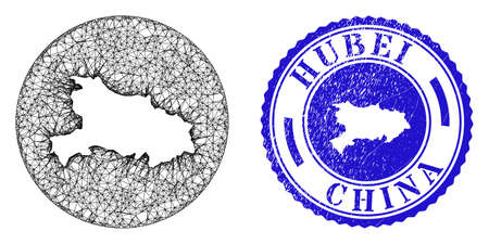 Mesh subtracted round Hubei Province map and grunge seal stamp. Hubei Province map is stencil in a round stamp. Web mesh vector Hubei Province map in a circle. Blue round grunge seal.