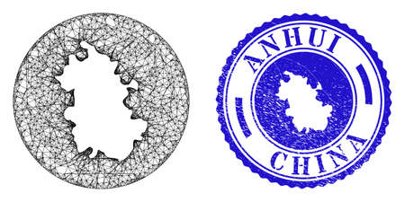 Mesh inverted round Anhui Province map and scratched seal stamp. Anhui Province map is carved in a circle stamp seal. Web mesh vector Anhui Province map in a circle. Blue round grunge seal. Stock Illustratie