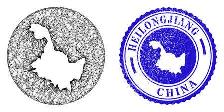 Mesh subtracted round Heilongjiang Province map and grunge seal stamp. Heilongjiang Province map is carved in a circle stamp seal. Web mesh vector Heilongjiang Province map in a circle.