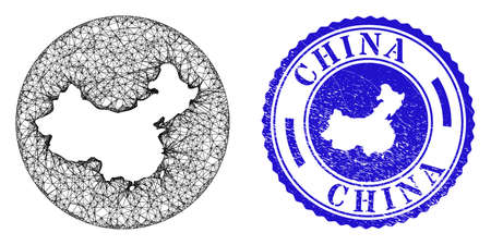 Mesh subtracted round China map and scratched seal stamp. China map is subtracted from a circle seal. Web mesh vector China map in a circle. Blue round textured seal. Stock Illustratie