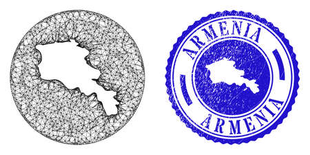 Mesh subtracted round Armenia map and grunge seal stamp. Armenia map is inverted in a round stamp. Web mesh vector Armenia map in a circle. Blue round scratched seal stamp.