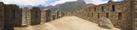 Large building with a large room inside Machu Picchu