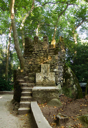 watchtower: Stone watchtower on the path to Mouros Castle in Sintra forest. Portugal. Editorial