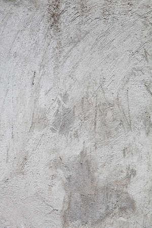 concrete wall background texture Stock Photo - 8533391