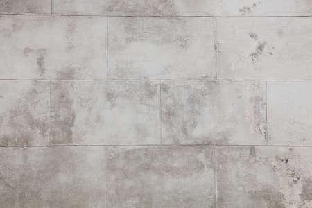 concrete wall background texture Stock Photo - 8533333