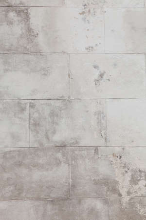 concrete wall background texture Stock Photo - 8533329