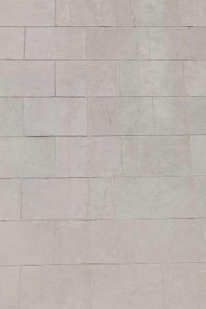concrete wall background texture Stock Photo - 8533332