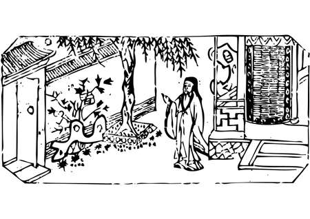 the courtyard: courtyard Illustration