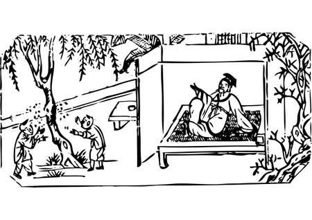 have fun: have fun Illustration