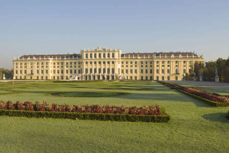 schoenbrunn: Schoenbrunn Castle, Vienna Stock Photo