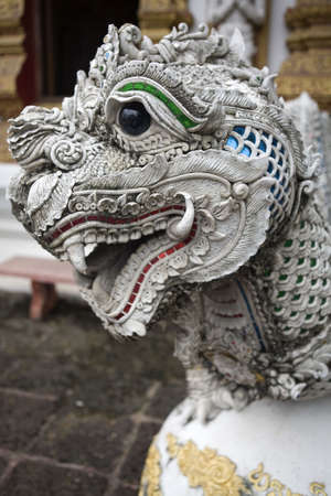Dragon figure photo
