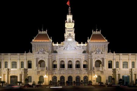 communists: Townhall Ho-Chi-Minh-City, Vietnam Stock Photo