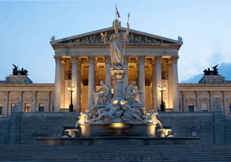 Austrian Parliament in Vienna at night, historically building at the ring road Stock Photo - 7287598