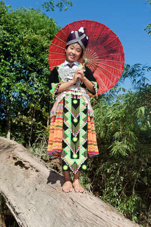 miao: Portrait Hmong from Laos