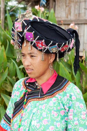ethnic group: portrait women ethnic group of Laos
