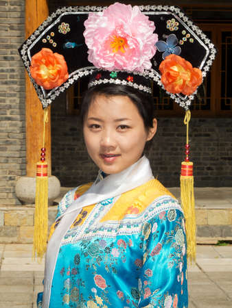 Portrait of manchurian woman photo