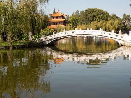 kunming: Daguan Park in Kunming, China Stock Photo