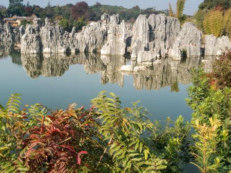kunming: Shilin Stone Forest Stock Photo