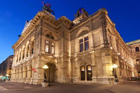 Vienna State Opera at night photo