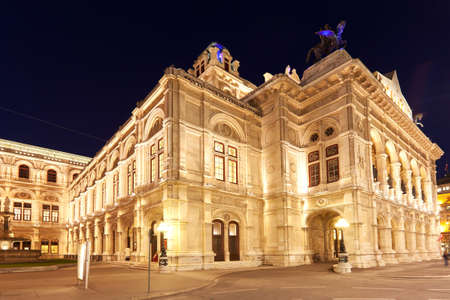 place of interest: Vienna State Opera at night