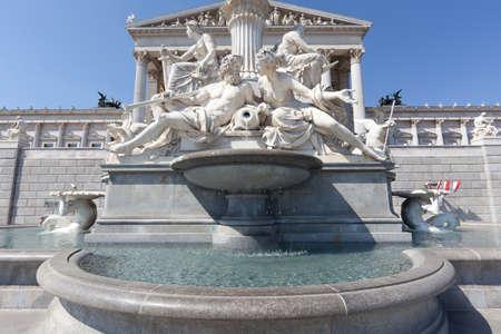 pallas: Pallas Athena Fountain, Vienna Stock Photo