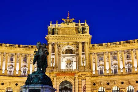 hofburg: Hofburg par nuit, Vienne