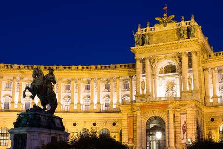 hofburg: Hofburg Palace by night, Vienna