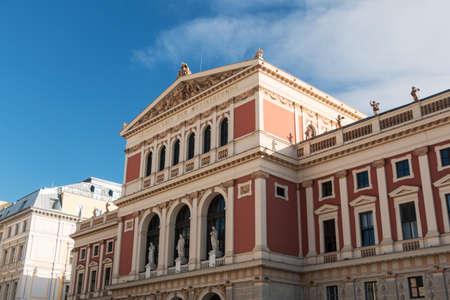 the place of interest: Musikverein Vienna