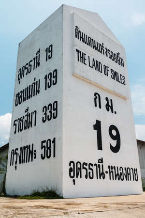 kilometre: Highway location marker Thailand
